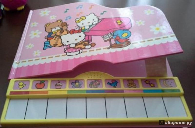 Иллюстрация 1 из 4 для Хелло Китти! Мое первое пианино. Музыкальная книжка - Александра Кочанова | Лабиринт - книги. Источник: Прекрасная  Мария