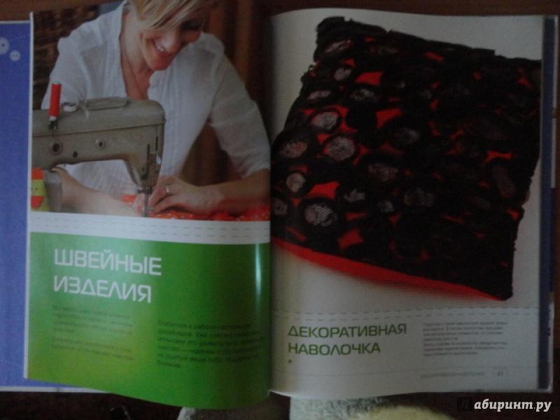 Кристина сухаревич шитье самый полный и понятный