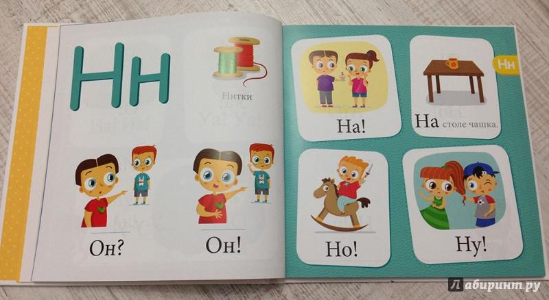 Учебник русский язык 5 класс баранов ладыженская читать онлайн