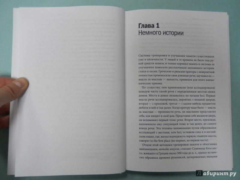 Книга dior словарь моды скачать