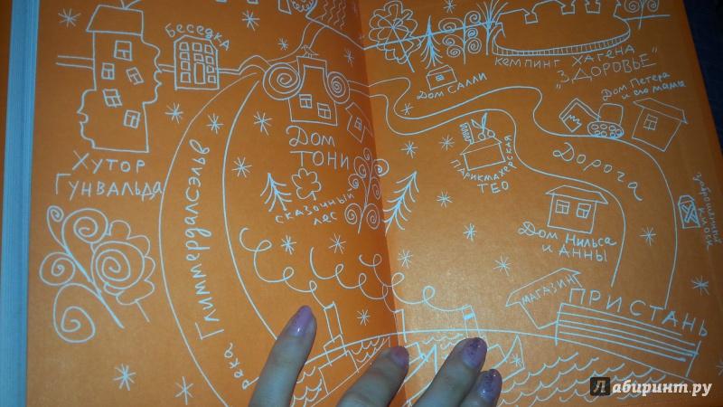 Иллюстрация 1 из 58 для Тоня Глиммердал - Мария Парр   Лабиринт - книги. Источник: Kolrabi