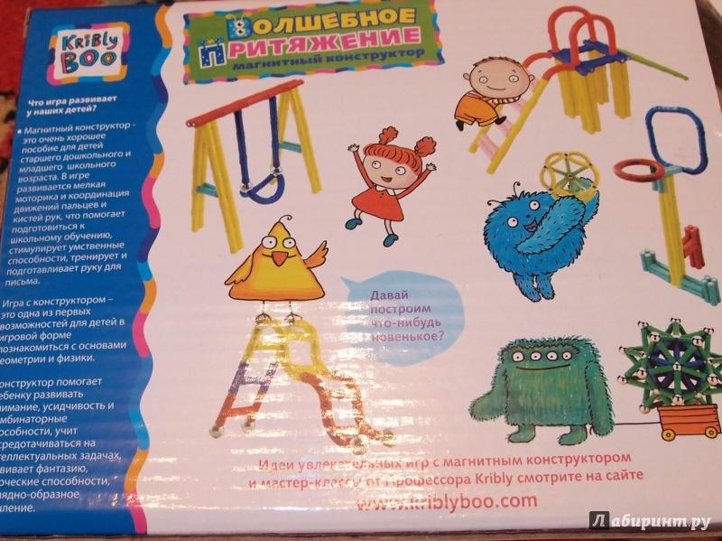 Иллюстрация 1 из 5 для Магнитный конструктор в коробке, 72 элементов, 3 типа (34337 )   Лабиринт - игрушки. Источник: Фокина  Людмила