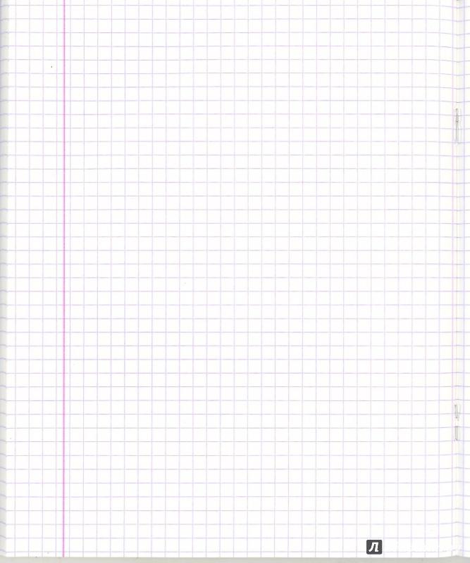 """Иллюстрация 1 из 3 для Тетрадь 48 листов, клетка """"Urban sports"""", в ассортименте (811294-55)   Лабиринт - канцтовы. Источник: Елена Весна"""