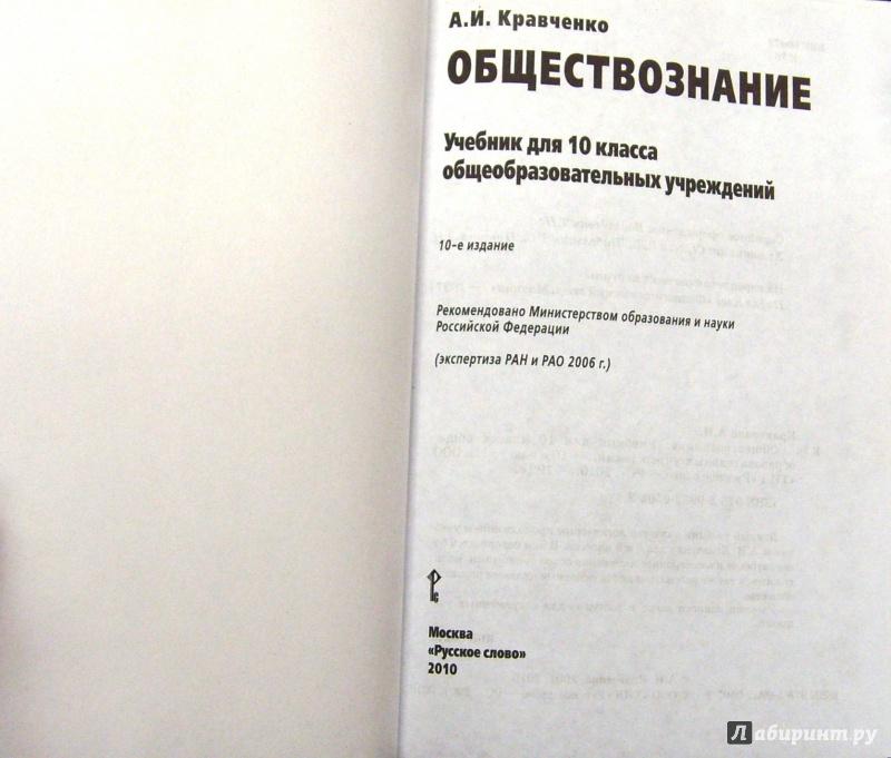 Сага о форсайтах 3 книга читать онлайн