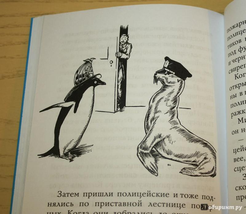 фильм пингвины мистера поппера краткое содержание