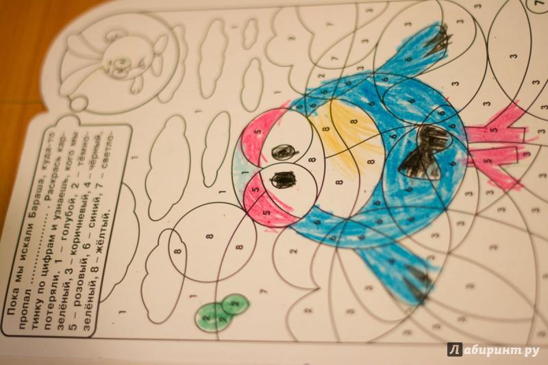 Иллюстрация 1 из 9 для Умная раскраска. Смешарики. Развиваем внимание (№14061) | Лабиринт - книги. Источник: Карасова  Наталья