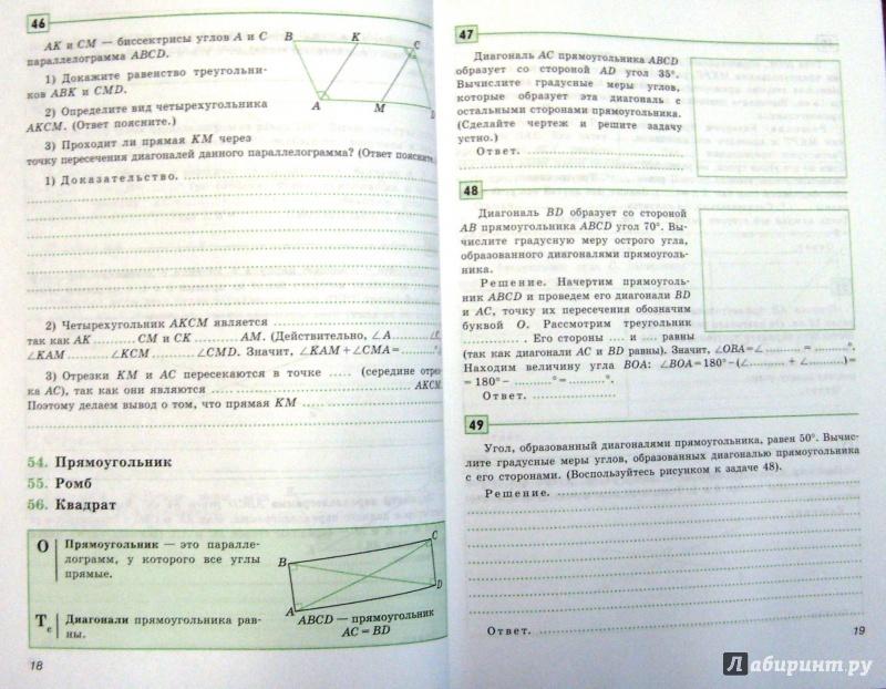 математика для техникумов яковлева ответы