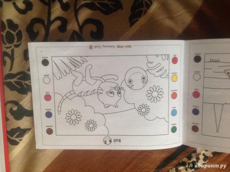 Иллюстрация 1 из 6 для Том и Кери. Книга-раскраска 2 - Клэр Селби | Лабиринт - книги. Источник: Лучик