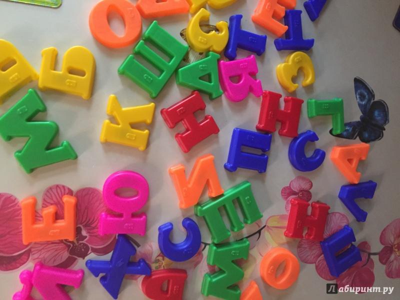 Иллюстрация 1 из 6 для Магнитная азбука. Шрифт Брайля ( С-274-57238307) | Лабиринт - игрушки. Источник: Шевцова  Светлана