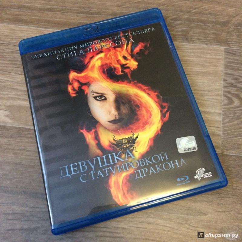 Иллюстрация 1 из 3 для Девушка с татуировкой дракона (Blu-Ray) - Нильс Оплев   Лабиринт - видео. Источник: Бородин  Алексей
