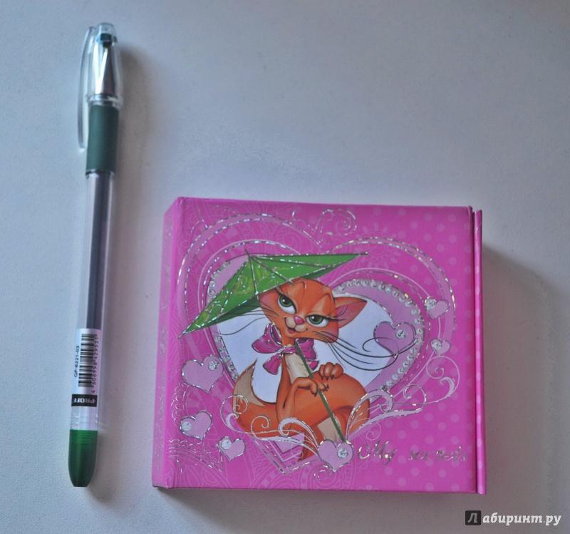 """Иллюстрация 1 из 3 для Детский трехблочный органайзер """"Милая кошечка"""" (33390-30)   Лабиринт - канцтовы. Источник: Мармелюшка"""
