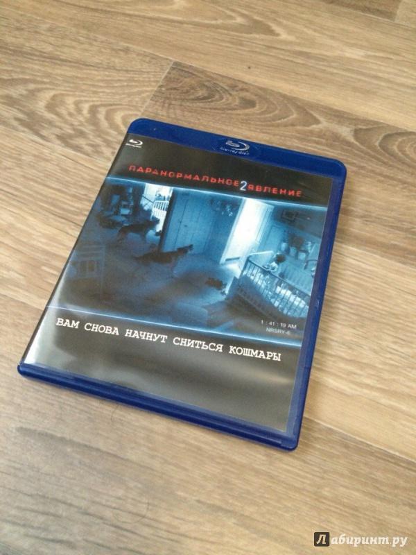 Иллюстрация 1 из 3 для Паранормальное явление 2 (Blu-Ray) - Тод Уильямс   Лабиринт - видео. Источник: Бородин  Алексей