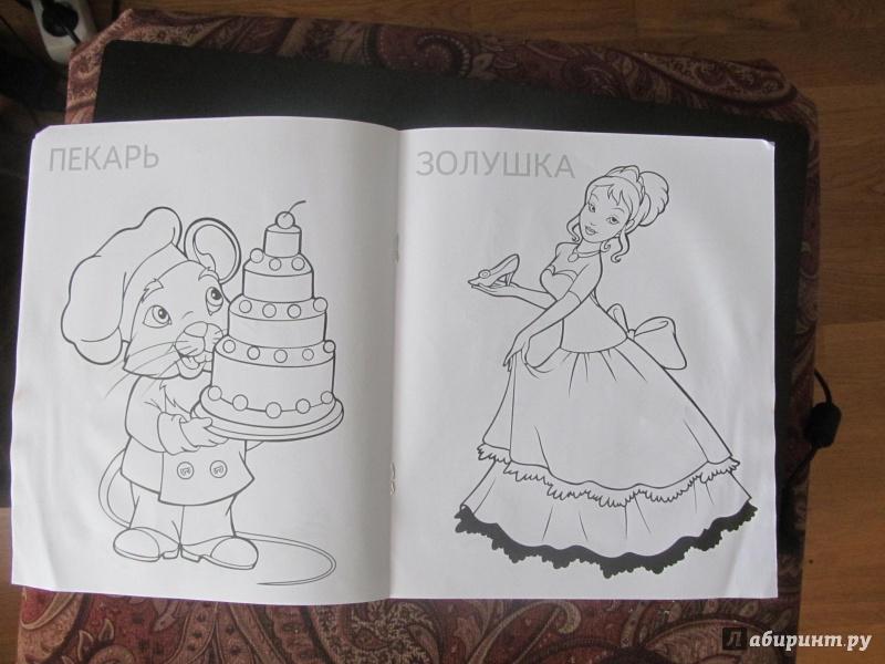 Иллюстрация 1 из 3 для Мышка-пекарь | Лабиринт - книги. Источник: парафраз