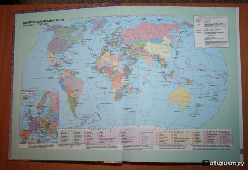 Кузнецов география 10-11 класс учебник
