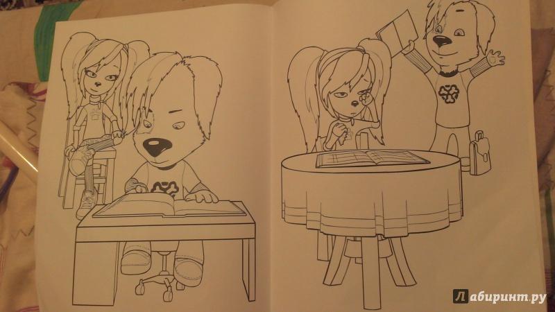 Иллюстрация 1 из 4 для Волшебная раскраска. Барбоскины (№14076)   Лабиринт - книги. Источник: Балабаева  Лилия