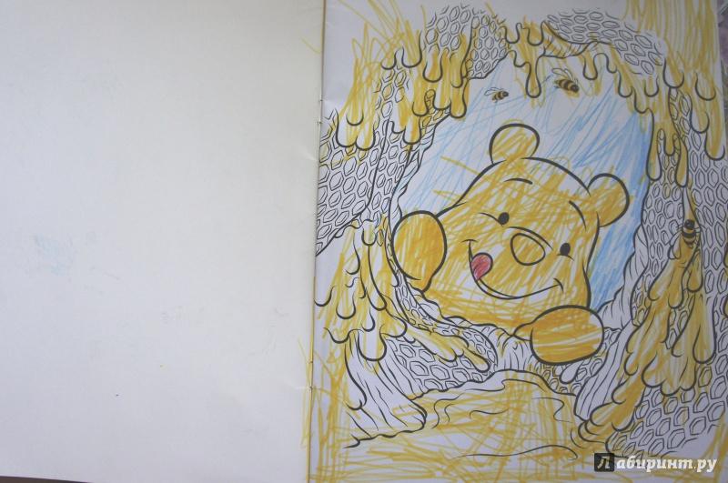 Иллюстрация 1 из 13 для Волшебная раскраска. Винни и его друзья (№14153) | Лабиринт - книги. Источник: магика