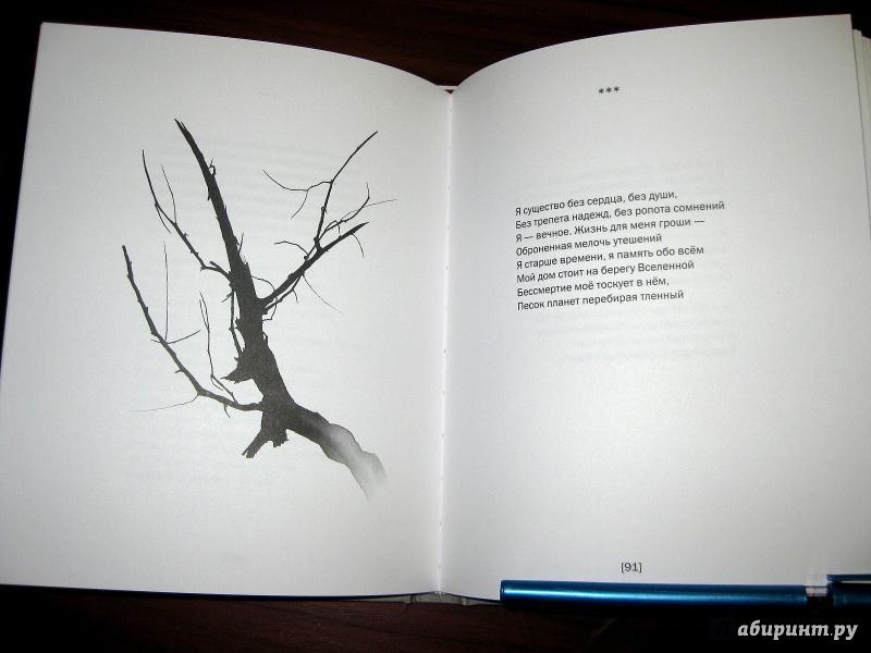 Андрей лысиков стих и