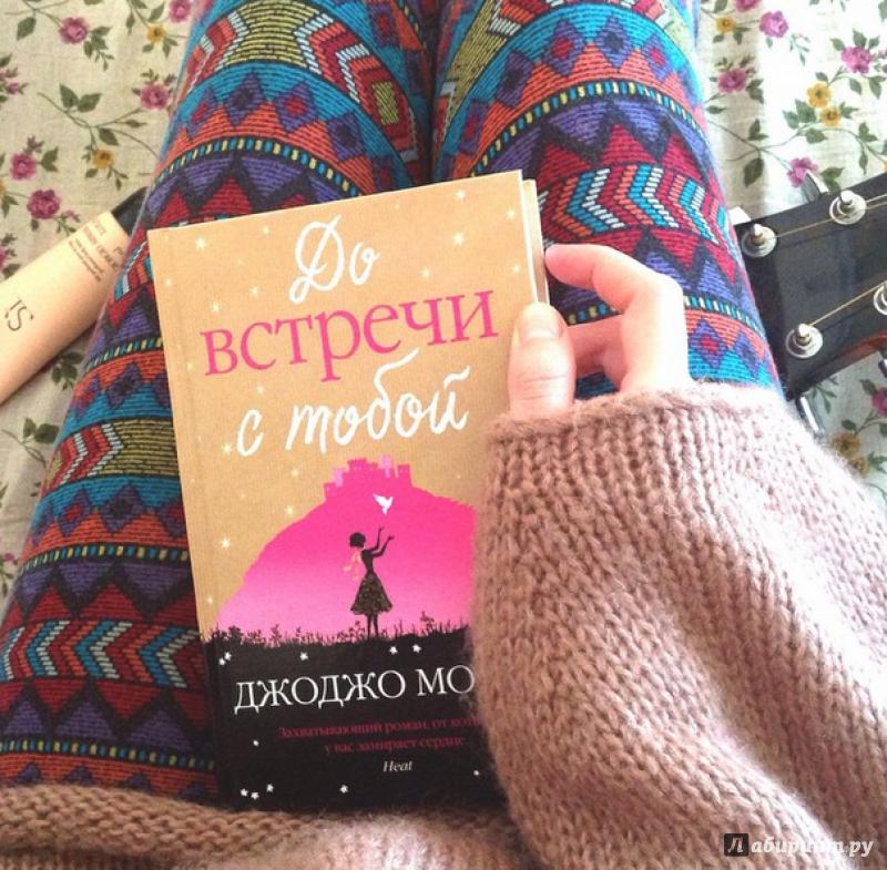 Чайлд Морин Все Книги