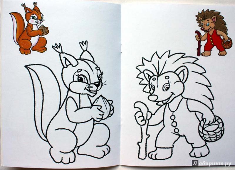 Иллюстрация 1 из 2 для Раскраска малышам. Цыпленок. 2-4 года | Лабиринт - книги. Источник: Сидоренко  Сергей