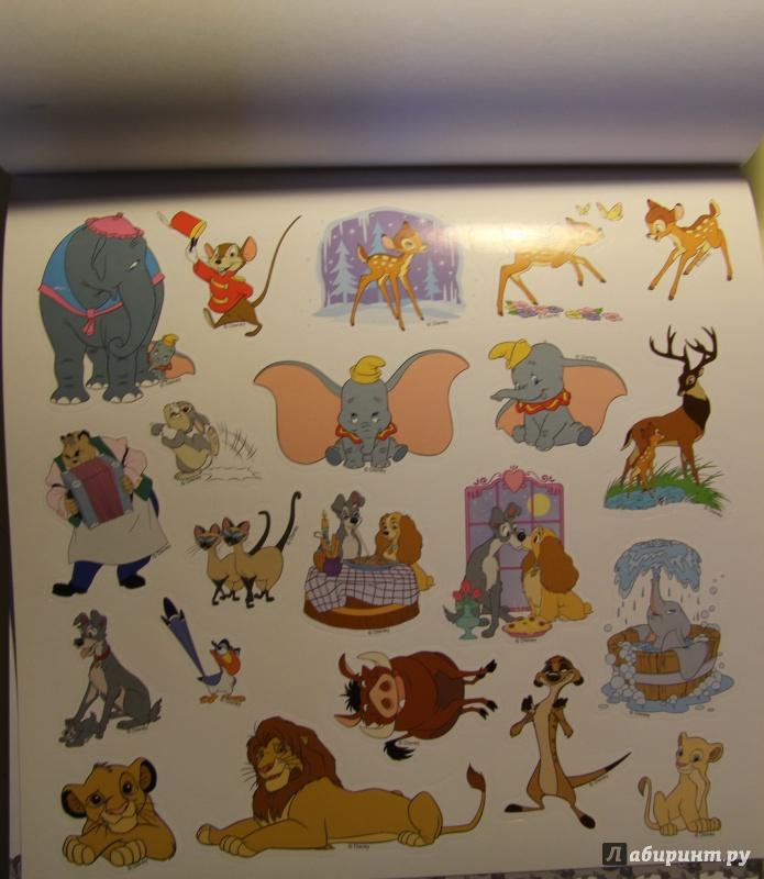 Иллюстрация 1 из 11 для Классические персонажи Disney. Мега-раскраска (№1402) | Лабиринт - книги. Источник: Тасиа