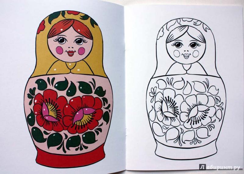 Иллюстрация 1 из 7 для Матрёшка | Лабиринт - книги. Источник: Сидоренко  Сергей
