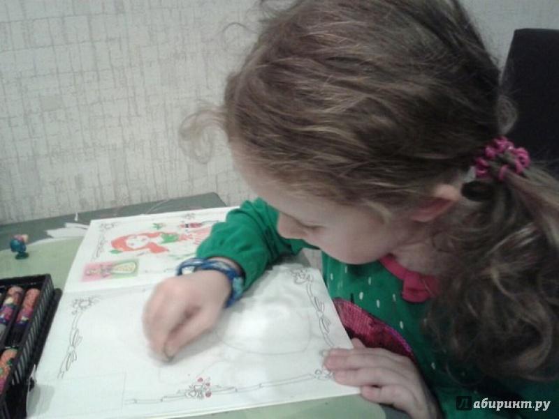 Иллюстрация 1 из 9 для Картинки-невидимки. Красавицы и принцессы | Лабиринт - книги. Источник: Малышева Валя