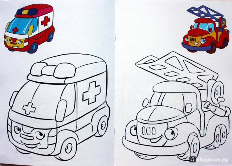 Иллюстрация 1 из 2 для Раскраска малышам. Машины. 2-4 года | Лабиринт - книги. Источник: Сидоренко  Сергей