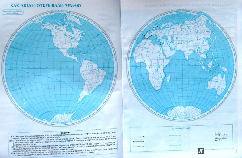 гдз по географии 5 класс контурные карты