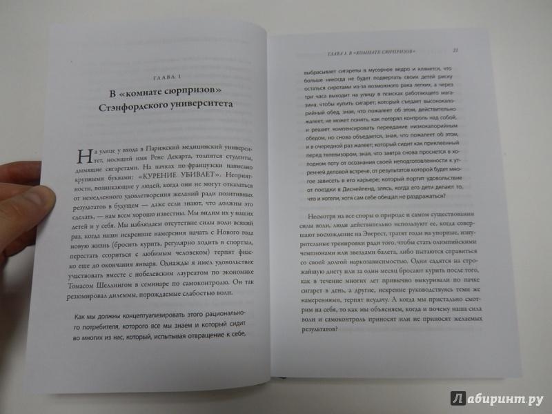 book Biomedical Literature Mining 2014