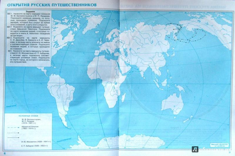 5 географии гдз дрофа по фгос алексеева карты класс контурные