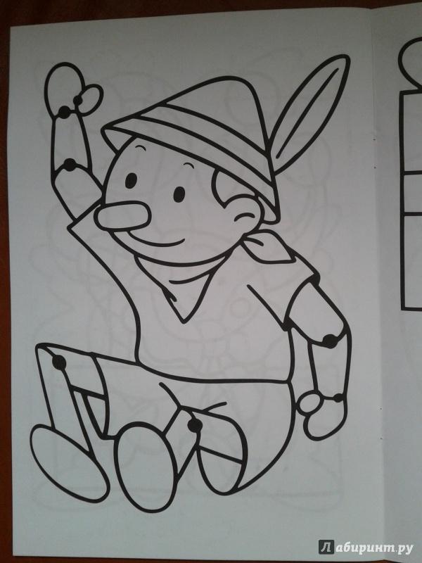 Иллюстрация 1 из 20 для Игрушки. Книжки-раскраски | Лабиринт - книги. Источник: Луганская  Aнна