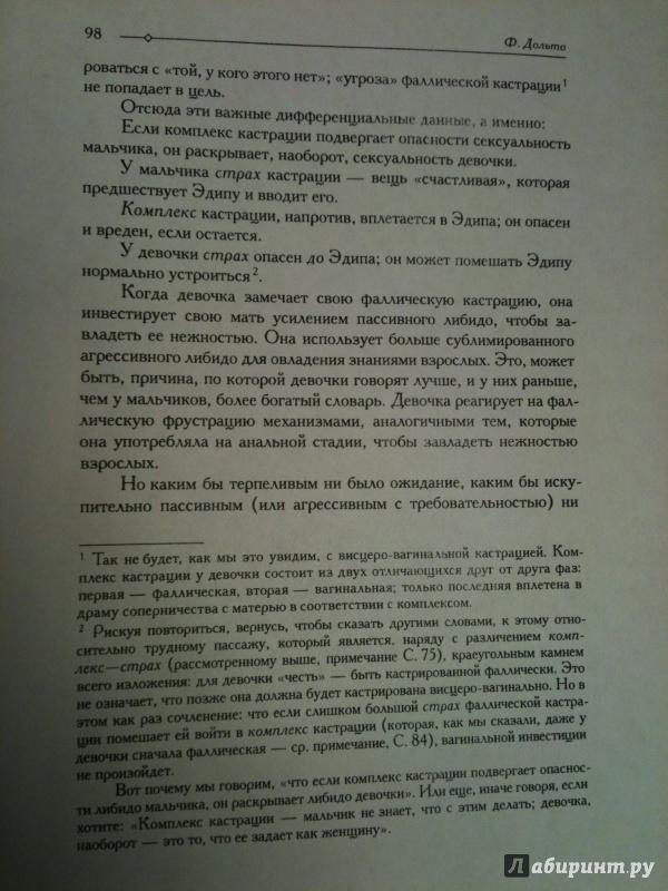 russkaya-seksualnaya-hozyayka-seks-s-santehnikom
