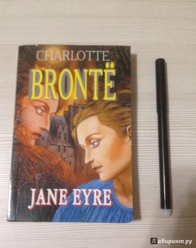 Иллюстрация 1 из 8 для Jane Eyre - Шарлотта Бронте | Лабиринт - книги. Источник: Maria1990