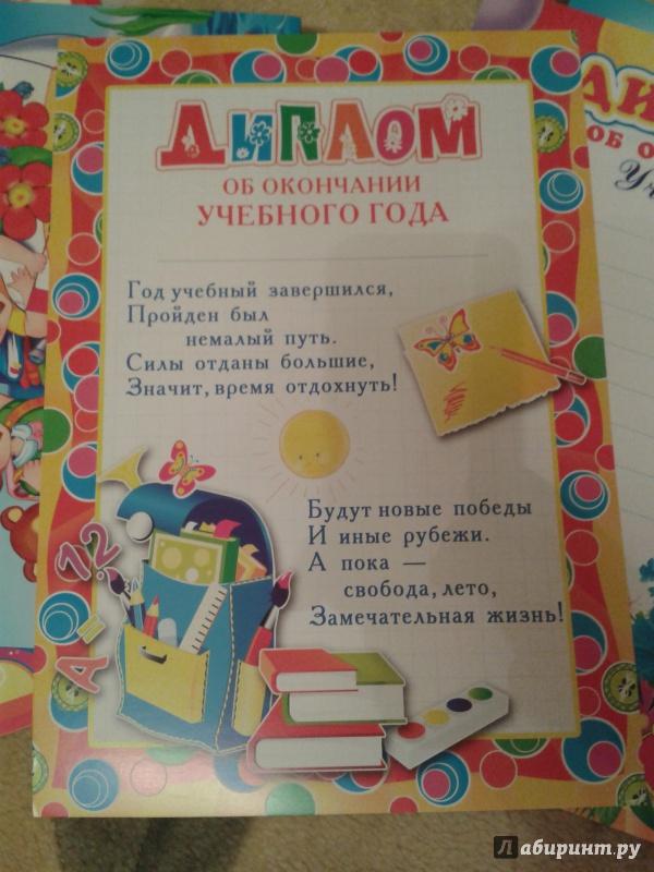Как сделать лизуна из шампуня и моющего средства и геля для душа