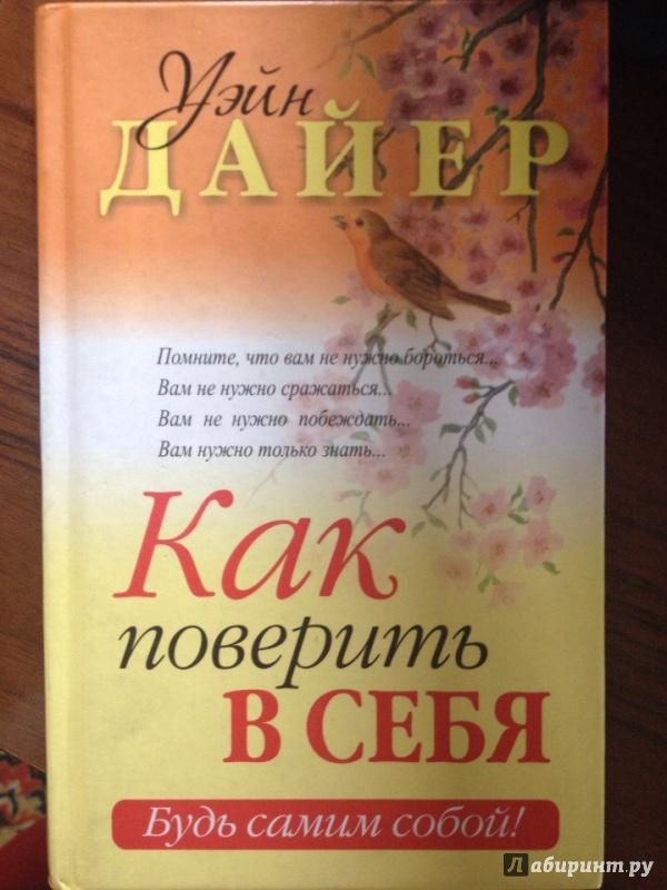 Скачать книги береславского