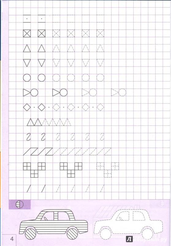 Поурочное планирование математика 6 класс бунимович скачать