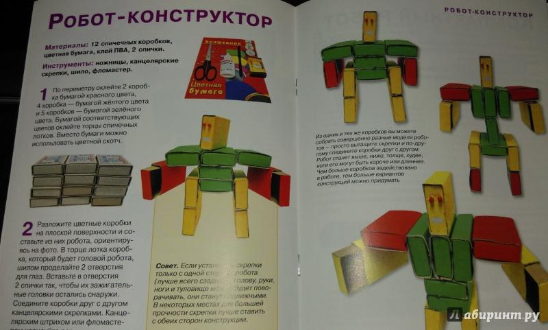 Схема кухня своими руками фото