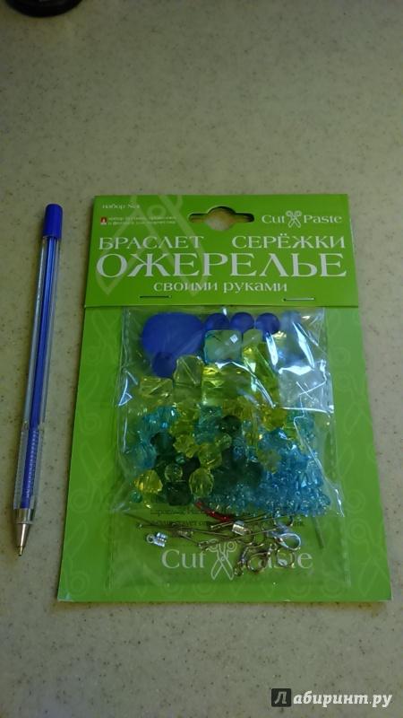 Иллюстрация 1 из 3 для Набор ожерелье, браслет, сережки №4 (2-092/04) | Лабиринт - игрушки. Источник: swetik