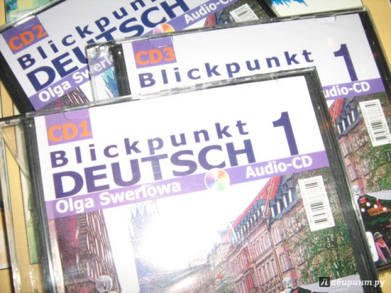����������� 1 �� 2 ��� � ������ �������� ��������-1. 7 ����� (3CD) - ����� �������� | �������� - �����. ��������: Finese