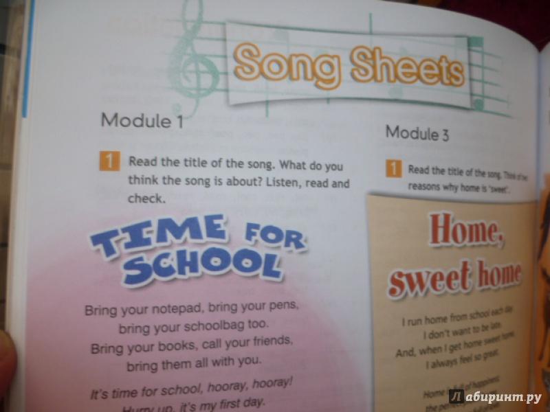 Учебник Spotlight 5 Класс Скачать Бесплатно