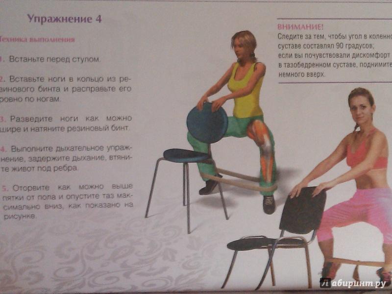 упражнения по избавлению от межпозвоночной грыжи