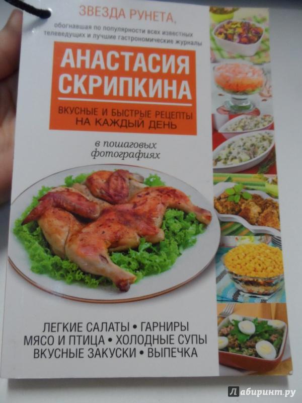 вкусные рецепты супов на каждый день