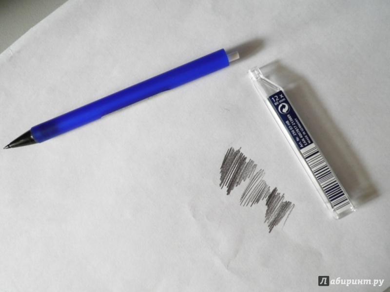 Иллюстрация 1 из 5 для Карандаш механический Graphite (0,7 мм, цвет корпуса - синий) (777) | Лабиринт - канцтовы. Источник: Пира WTH