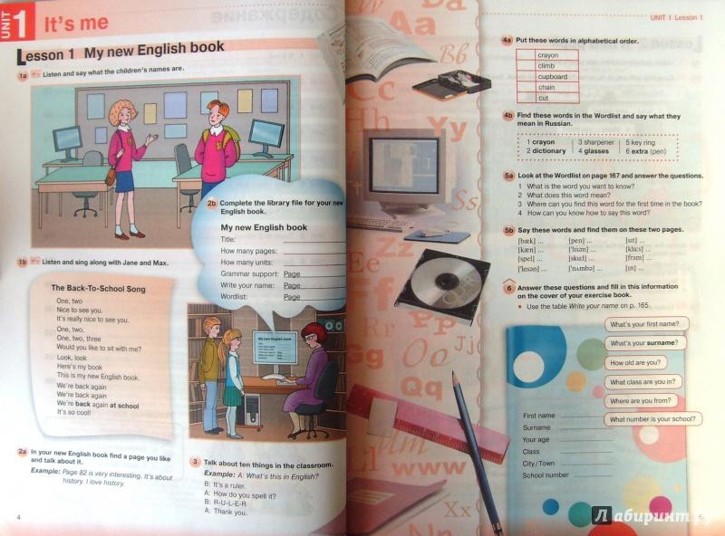 ГДЗ Переводы текстов по английскому языку 11 класс New Millennium English