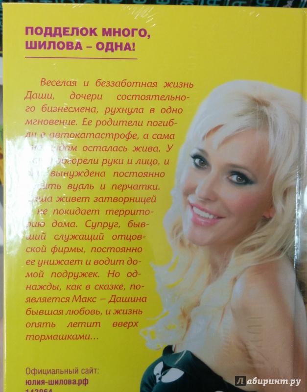 porno-aktrisa-sandra-russo-smotret