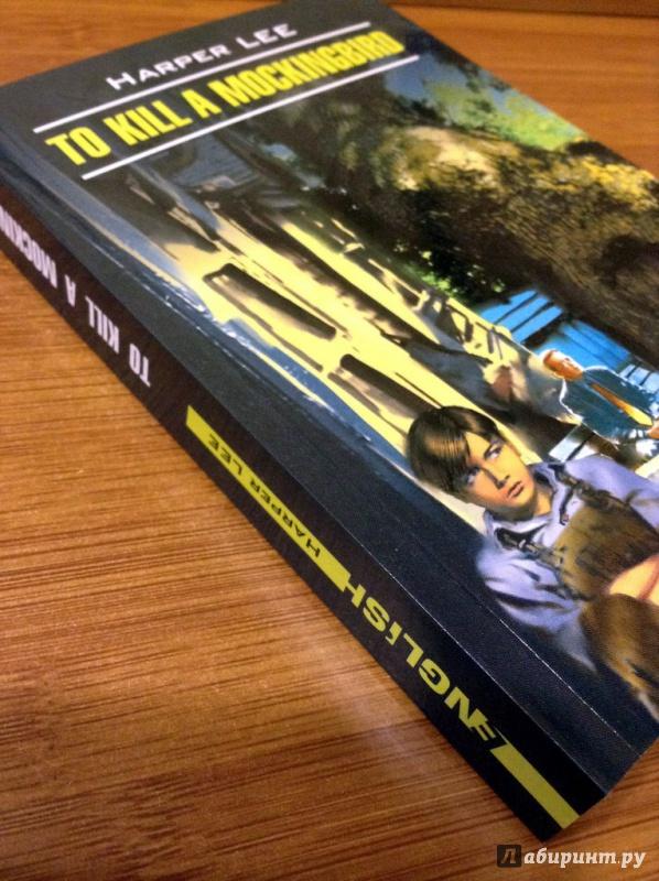 To Kill A Mockingbird Book Report Essay