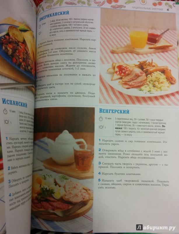 Завтрак для детей рецепты с фото пошагово