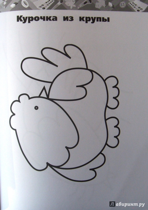 Как сделать курицу из крупы по технологии