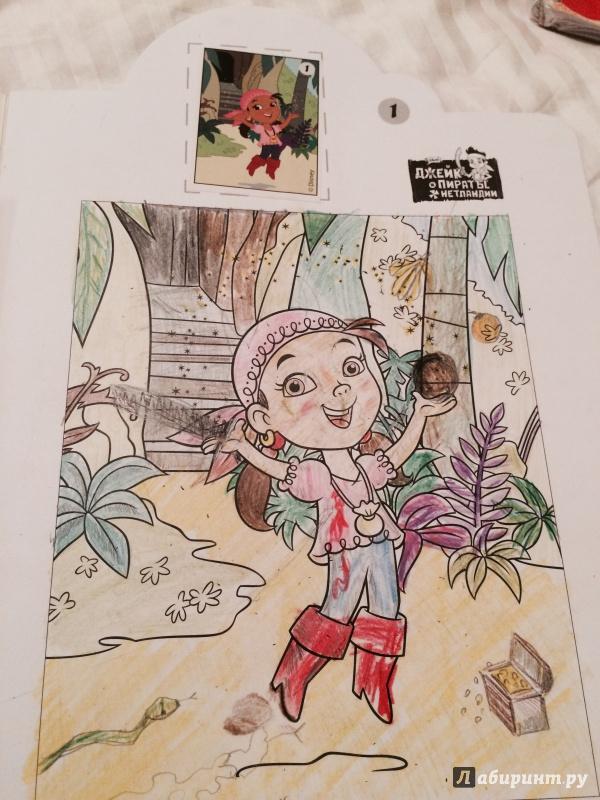 Иллюстрация 1 из 4 для Джейк и пираты Нетландии. Наклей и раскрась! (№14186)   Лабиринт - книги. Источник: Чернова  Ирина Алексеевна