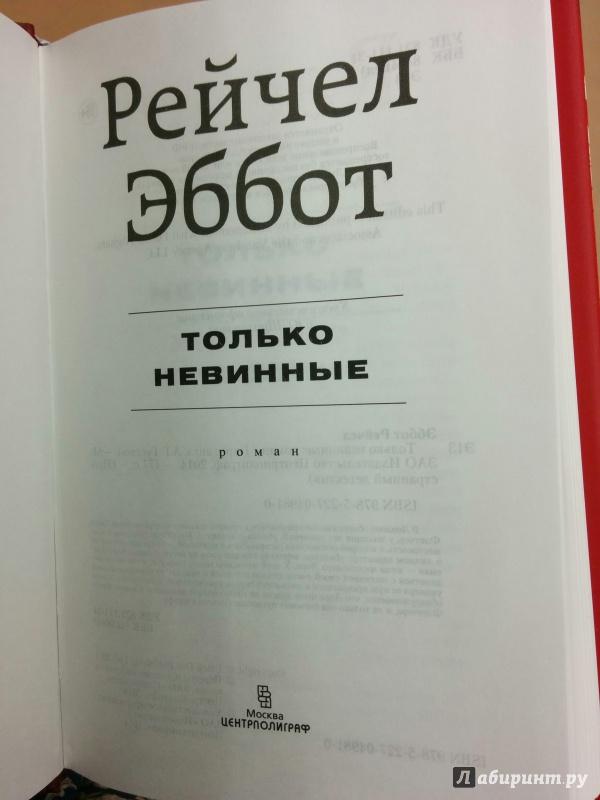 Как читать кники в формате tb2
